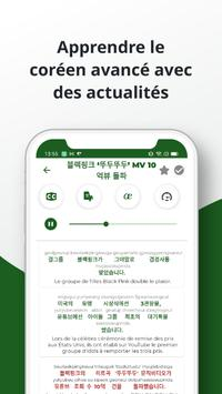 Apprendre Le Coréen capture d'écran 6