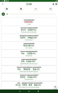 10 Schermata Imparare il Coreano