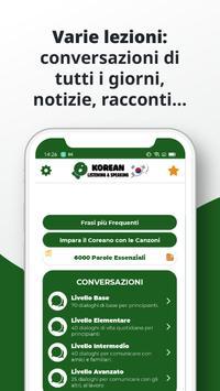 2 Schermata Imparare il Coreano