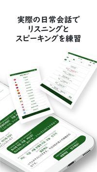 韓国語を学ぶ ー リスニングとスピーキング スクリーンショット 1