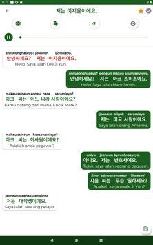 Belajar Bahasa Korea syot layar 11