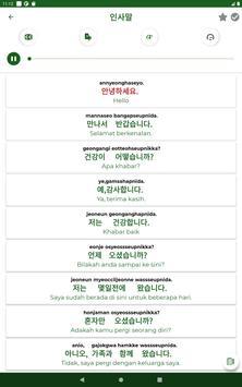 Belajar Bahasa Korea syot layar 18