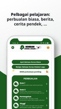 Belajar Bahasa Korea syot layar 2