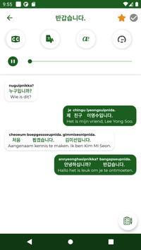 Koreaans leren screenshot 3