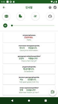 Koreaans leren screenshot 2