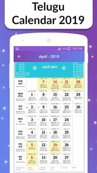 Andhra bank holidays 2019 telangana
