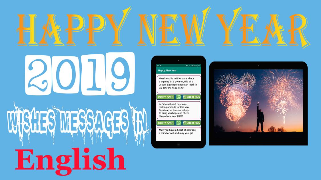 Happy New Year Quotes In English 94