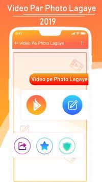 Video Pe Gana Likhe – Lyrical Video Status Maker poster