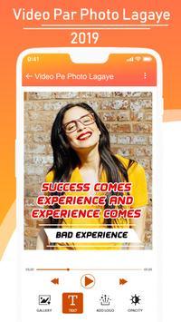 Video Pe Gana Likhe – Lyrical Video Status Maker screenshot 1