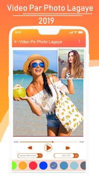 Video Pe Gana Likhe – Lyrical Video Status Maker screenshot 3