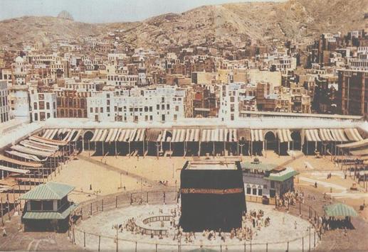 Makkah Window screenshot 6