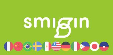 Smigin: Language for travel