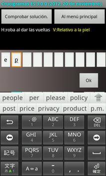 Scholar cool crosswords screenshot 6