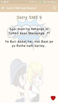 Sorry Messages and Sms Shayari screenshot 3