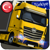 Cargo Simulator 2019: Türkiye 图标