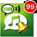 Best 100 SMS Ringtones & Notifications Free 2020