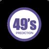 49s Lotto Prediction icon