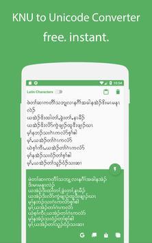 KNU to Unicode Converter - Convert KNU Karen text for Android - APK