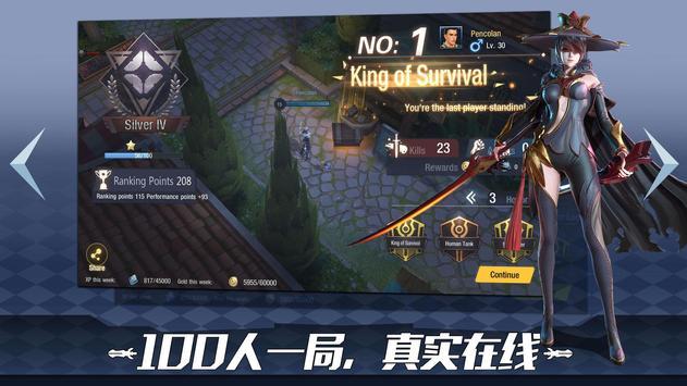 Survival Heroes 截图 4
