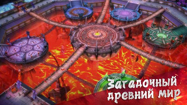 Легенды кунг фу: Сага - игра скриншот 9