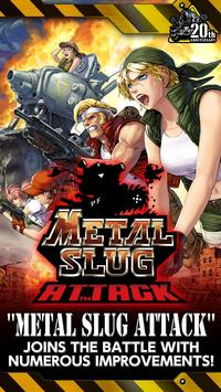METAL SLUG ATTACK ポスター