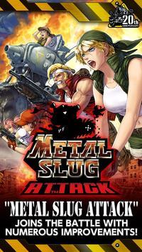 METAL SLUG ATTACK スクリーンショット 6