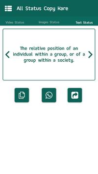 All Status Copy Kare screenshot 5