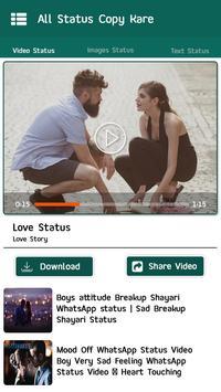 All Status Copy Kare screenshot 3