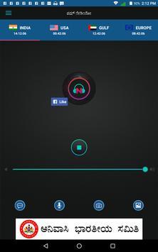 NammRadio syot layar 5