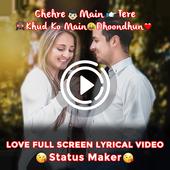 Love Full Screen Lyrical Video Status Maker icon