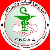 SNPAA icon