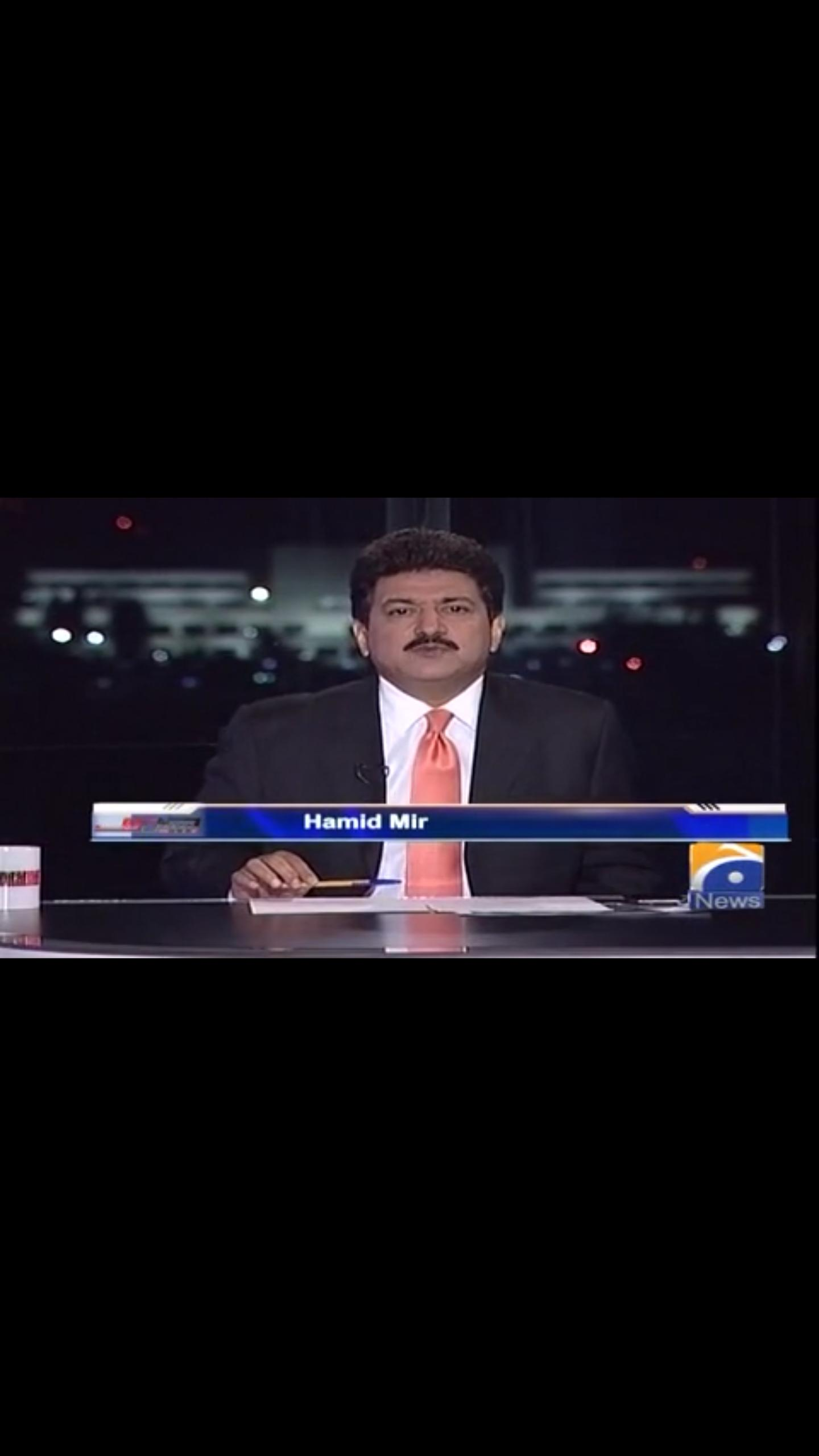 Geo News for Android - APK Download
