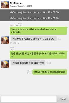 Fav Talk screenshot 6