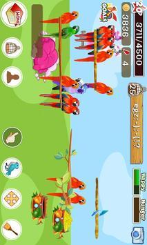 Vogel Land 2,0 Screenshot 2