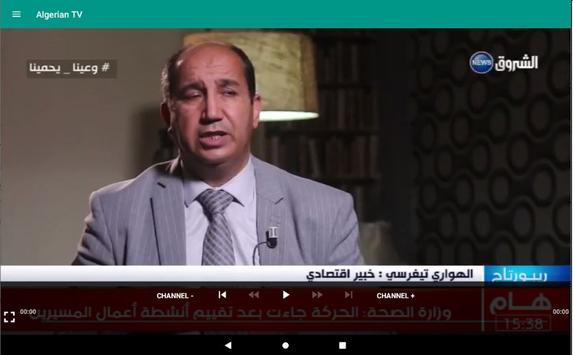 Algerie TV Live - راديو تلفزيون الجزائر imagem de tela 8