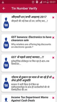 GST TIN Verify screenshot 2