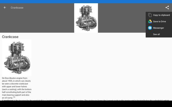 Hardware (mechanical) screenshot 11