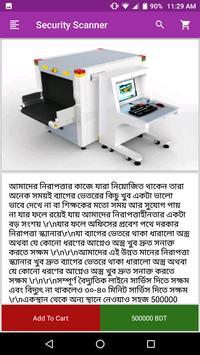 P Bazar screenshot 3