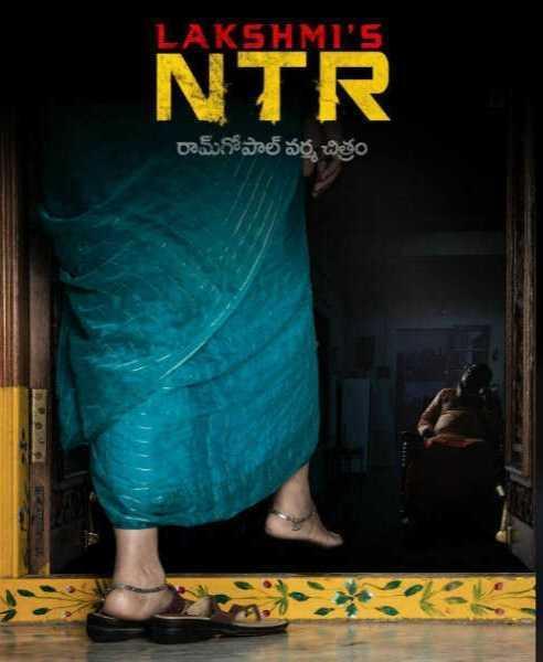 lakshmis ntr movie download