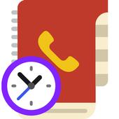 페이크 전화 icon