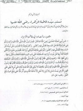 Musnad Fatimah Az Zahrah poster