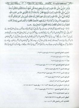Musnad Fatimah Az Zahrah screenshot 1