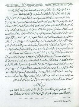 Musnad Fatimah Az Zahrah screenshot 2