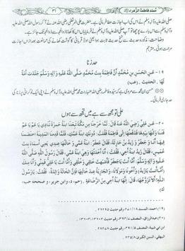 Musnad Fatimah Az Zahrah screenshot 3