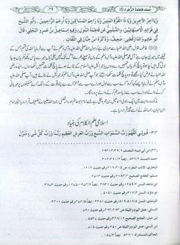 Musnad Fatimah Az Zahrah screenshot 4