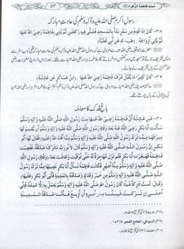 Musnad Fatimah Az Zahrah screenshot 5