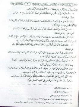 Musnad Fatimah Az Zahrah screenshot 7