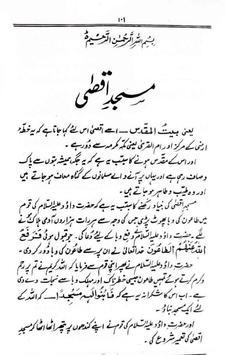 Shab E Miraj screenshot 5