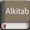 Alkitab Offline ícone