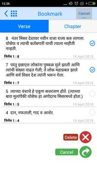 The Marathi Bible Offline capture d'écran 1